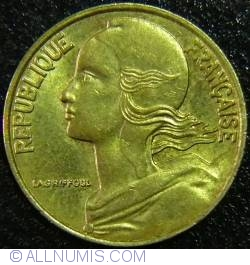 Image #2 of [VARIANT] 5 Centimes 1992 - Differences at neck
