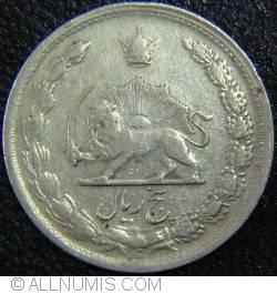 Image #2 of 5 Rials 1964 (SH1343)