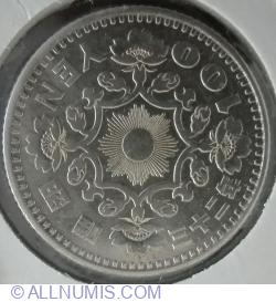 Image #1 of 100 Yen 1957 (32)