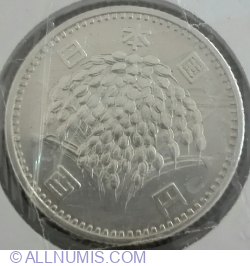 Image #2 of 100 Yen 1961 (36)