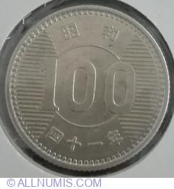 Image #1 of 100 Yen 1966 (41)
