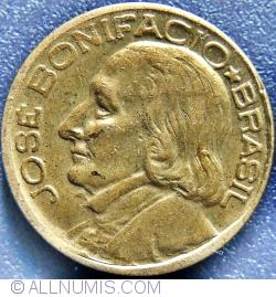 Image #2 of 10 Centavos 1951