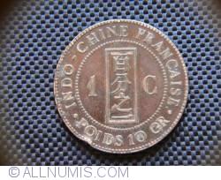 Imaginea #1 a 1 Cent 1889