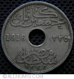 Imaginea #2 a 10 Milliemes 1916 (AH 1335 - ١٣٣٥) H