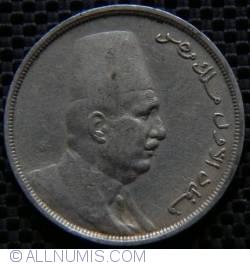 Imaginea #2 a 5 Milliemes 1924 (AH 1342) (١٣٤٢ - ١٩٢٤)
