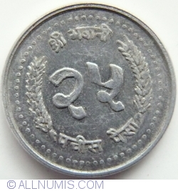 Image #1 of 25 Paise 1986 (VS2043)