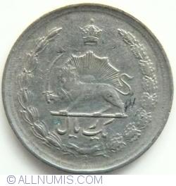 Image #2 of 1 Rial 1963 (SH 1342)