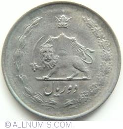 Image #2 of 2 Rials 1964 (SH1343)