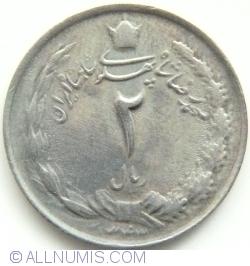 Image #1 of 2 Rials 1964 (SH1343)