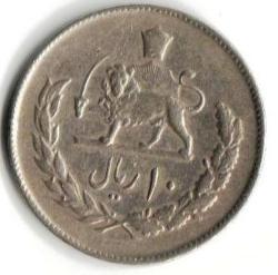 Imaginea #2 a 10 Rials 1964 (SH 1384)