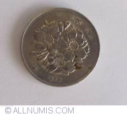 Image #2 of 100 yen 1990 (Year2)