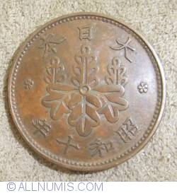 Image #2 of 1 Sen 1935 (Anul 10 - 十)