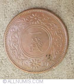 Image #1 of 1 Sen 1921 (Year 10 - 十)