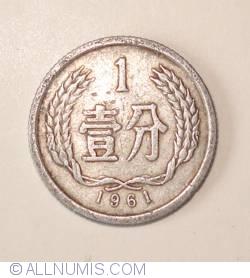 Image #1 of 1 Fen 1961