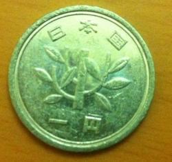 Image #2 of 1 Yen 1963 (38)