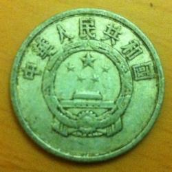 Image #2 of 2 Fen 1956