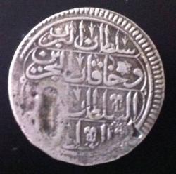 Image #2 of Yirmilik 1731 (AH1143/?)