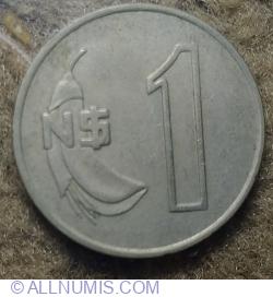Image #2 of 1 Nuevo Peso 1980