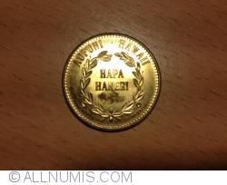 Imaginea #1 a Hapa Haneri - Souvenir Cent