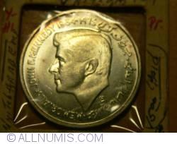 Image #1 of 5 Rupee 1964