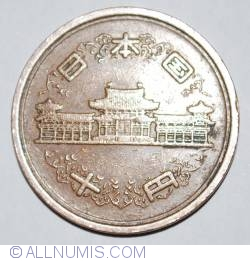 Image #1 of 10 Yen 1962 (year  37   三 十 七)