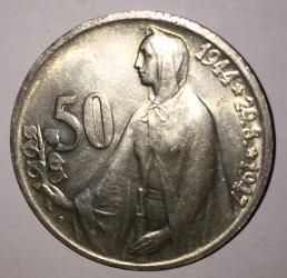 Image #2 of 50 Korun 1947 - 1944 Slovak Uprising