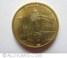Imaginea #2 a 1 Dinar 2012 - magnetica
