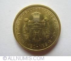 Imaginea #1 a 1 Dinar 2012 - magnetica