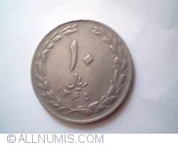 Image #1 of 10 Rials 1986 (SH 1365)