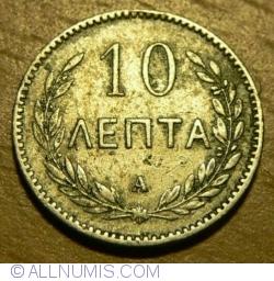 Image #1 of 10 Lepta 1900
