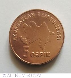 Image #1 of 5 Qapik 2006