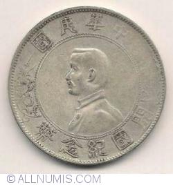 Image #1 of 1 Dollar 1912