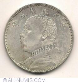 Image #1 of 1/2 Yuan 1914