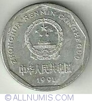 Image #1 of 1 Jiao 1991