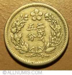 Image #1 of 1/4 Yang Yr.2 (1898)