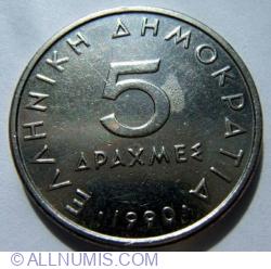 Imaginea #1 a 5 Drahme 1990