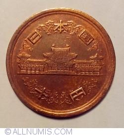 10 Yen 1976