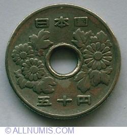 Image #2 of 50 Yen 1978 (Yr.53)