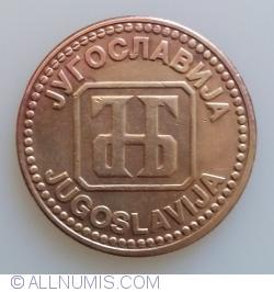 Image #2 of 10 Dinara 1992