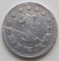 Imaginea #1 a 1 Dinar 1953