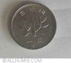 Image #2 of 1 Yen 1969 (44)