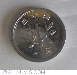 Image #2 of 1 Yen 1982 (57)