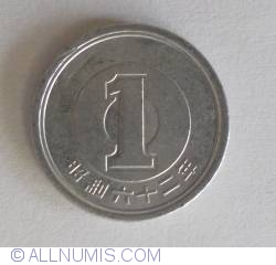 Image #1 of 1 Yen 1987 (62)