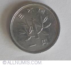 Image #2 of 1 Yen 1987 (62)