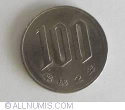 Image #1 of 100 yen 1990 (Year2)