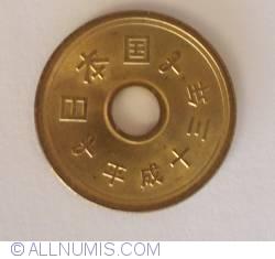 Image #1 of 5 Yen 2001 (13)