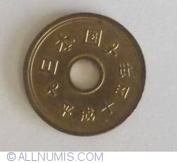 Image #1 of 5 Yen 2002 (14)