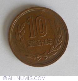 Image #1 of 10 Yen 1980 (55)