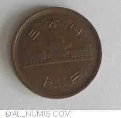Image #2 of 10 Yen 1980 (55)