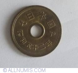 Image #1 of 5 Yen 1977 (52)